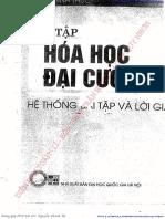 hdcvc.pdf