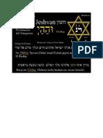 Jeshván Según El Sefer Yetziráh