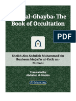 kitab_al-ghayba_the_book_of_occultation.pdf