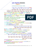 18 The Scriptures. Old Testament. Hebrew-Greek-English Color Coded Interlinear