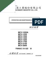 MCV1020A_2600 Operation and Maintenance Manual V2_0.pdf