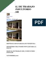 Manual de Trabajo Del Consultorio Popular