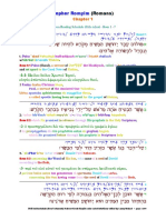 06 The Scriptures. New Testament. Hebrew-Greek-English Color Coded Interlinear