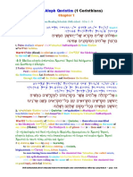 07 The Scriptures. New Testament. Hebrew-Greek-English Color Coded Interlinear
