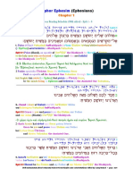 10 The Scriptures. New Testament. Hebrew-Greek-English Color Coded Interlinear