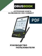 Globusbook 950 Connect Manual Rus