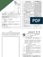 2010_1114週報