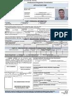 Alipongga Application Form