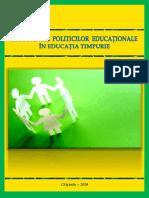 Politicile educaţionale