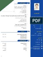 Kazem Aghili Fard Resume