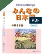 -Studyjapanese.net- Minna Chuukyuu I Textbook&Answer&Script