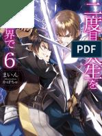 Nidome No Jinsei Wo Isekai de - Vol. 6 (Español) - Artyom