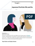 Learn About the Japanese Particles Wa and Ga