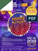 2019 Wbf Himig Ng Pasko