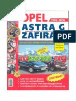 Opel AstraG Zafira