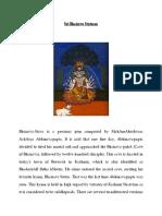 Sri Bhairava Stotram - Abhinavagupta