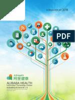 Alibaba Health Interim Report 2018