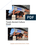 Tianjin Ancient Culture Street
