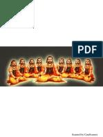 श्री नवनाथ नित्यपाठ