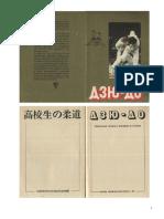 Силин В.И. - Дзюдо - 1977.pdf