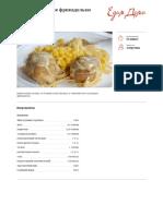 Печать Рецепта Сырные Куриные Фрикадельки