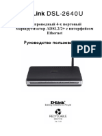 Manual-DSL-2640U_RUS.pdf