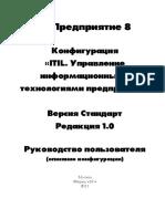 User_Itil