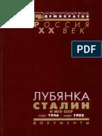 Lubyanka Stalin i Mgb Dokumenty 1946-1953 2007 Text