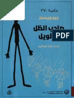 Download PDF eBooks.org 1551355067Pz4C4