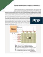 Микросхема дисплейного контроллера TCON для LCD панелей TFT