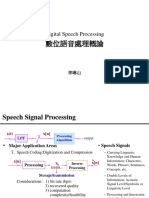 01 Introduction to Digital Speech Processing