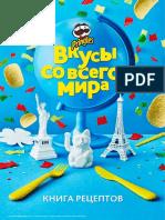 4D390090.pdf
