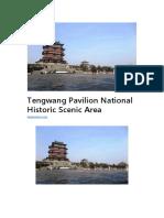 Tengwang Pavilion National Historic Scenic Area