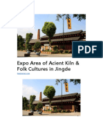 Expo Area of Acient Kiln & Folk Cultures in Jingde