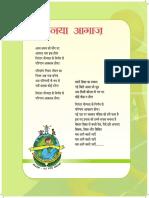Class XI_Computer_Science_Syllabus.pdf