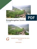 Kongdongshan Scenic Area