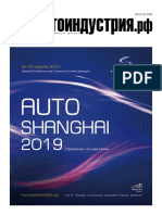AutoInd_01-2019