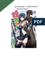 Himekishi Ga Classmate! Volumen 1