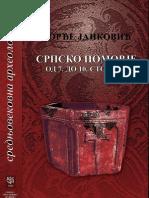 Српско Поморје од 7. до 10. Столећа - Ђорђе Јанковић
