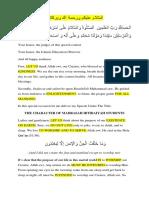 Speech Contest Text for Ikal