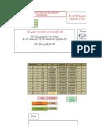 Metodo de Taylor-problema1