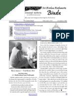 Sri Krishna Kathamrita Bindu issue 461