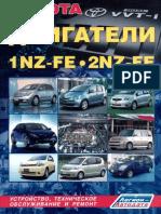 Toyota_Engines_1NZ-FE_2NZ-FE_www.manual-car.org.ua.pdf