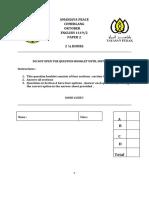 3. Model Test Paper 2