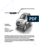 Hyundai.Tucson.Rus.light.pdf