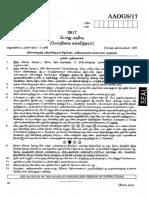 02_07_2017_aao_gs.pdf