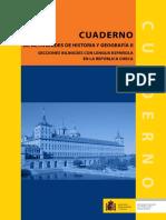 Rcheca Cuaderno II Historia y Geografia 2007