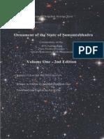 Jim Valby - Kunjed Gyalpo Series (Vol 1).pdf