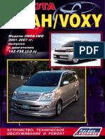 85557003-Toyota-Noah-Voxy-2001-2007-Auto-Rep-Man.pdf