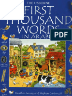 First1000WordsInArabic_text 2.pdf